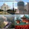 Путешествие в Азию