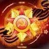 Великая Отечественная война советского народа