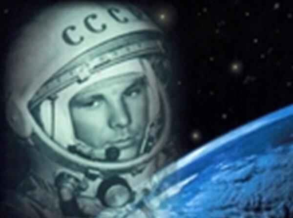 Юрий Гагарин в космосе