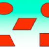 Геометрические фигуры - презентация