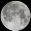 Устройство Луны - презентация