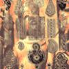 Искусство Древней Азии - Шумер и Аккад - презентация