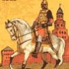 Доспехи 10-17 веков в России - презентация