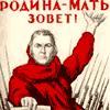 СССР в Великой Отечественной Войне - презентация