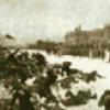 Революция 1905г. в России - презентация