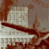 Реформа политической системы в России 1990-е годы - презентация