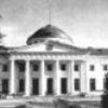 Россия, политические реформы 1906-07гг. - презентация