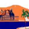 Мираж в пустыне - презентация