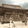 Япония - презентация