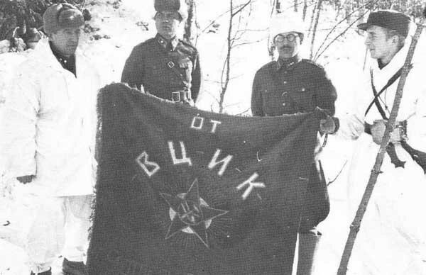 Советско-финская война
