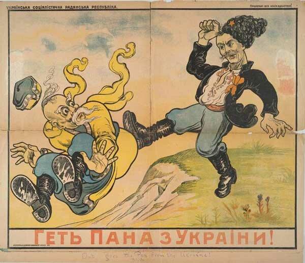 Гражданская война в СССР