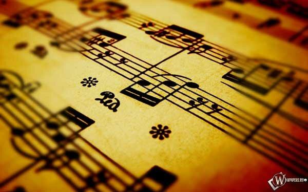 музыка урок знакомство с нотами