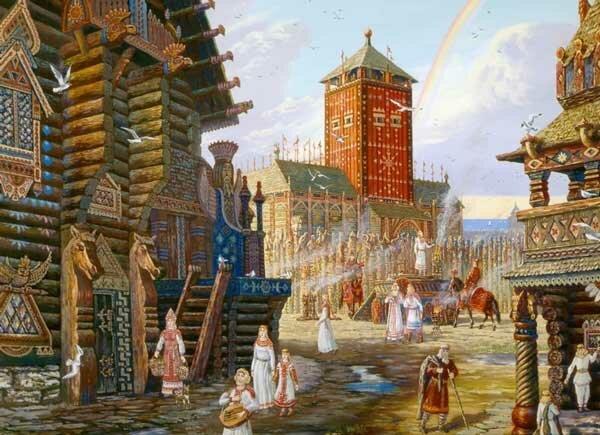 Старая Русь