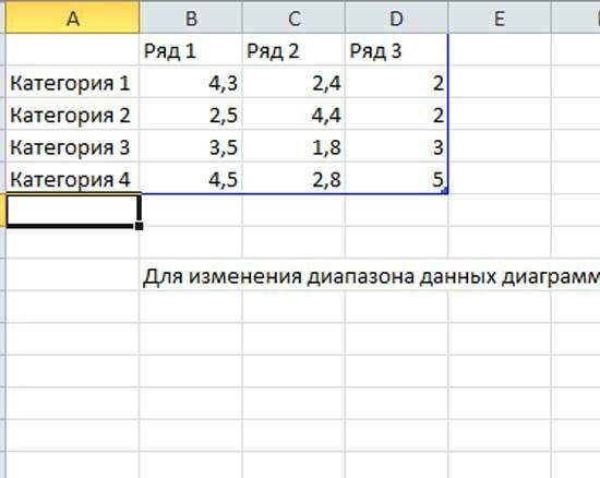 Окно Excel