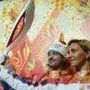 XXII Олимпийские зимние игры в Сочи