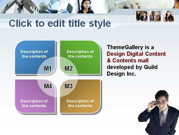 Шаблон презентации Ведение бизнеса