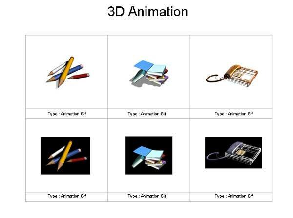 3D анимация к презентации