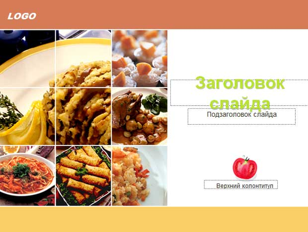 Food PowerPoint Themes Presentation PowerPoint Slides