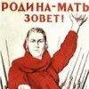 По страницам Великой Отечественной войны