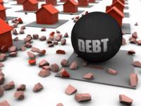 Снос домов по задолженности