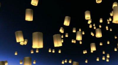 Летящие светильники