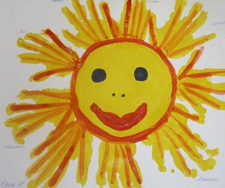 Солнышко нарисовали дети