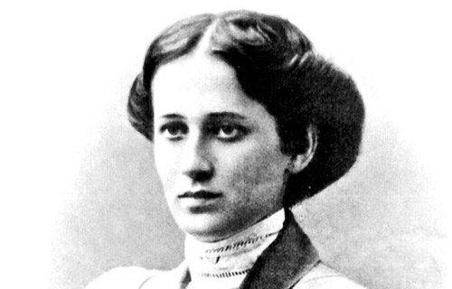Ахматова