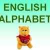 Английский алфавит - презентация