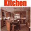 Кухня по-английски