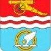 Каменск-Уральский - презентация
