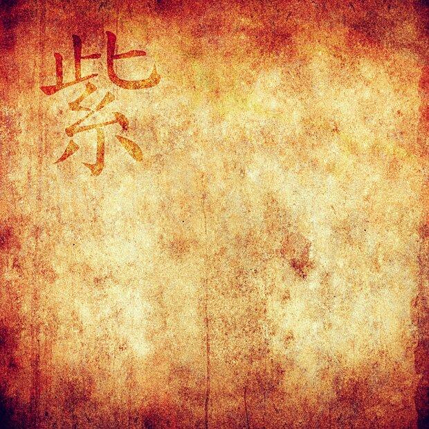 Фон с иероглифами