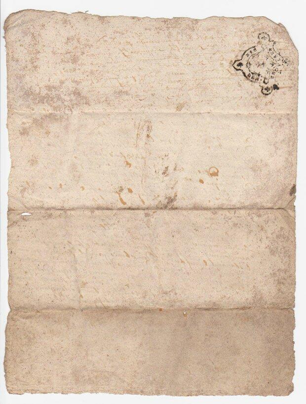 Свернутая бумага
