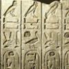 Древний Египет - презентация