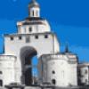 Города в Древней Руси - презентация
