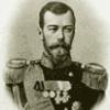 Россия в 1894-1904 гг. и внутренняя политика - презентация