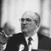 СССР в конце 1980-х и реформа политической системы - презентация