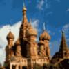 Памятные места Москвы - презентация